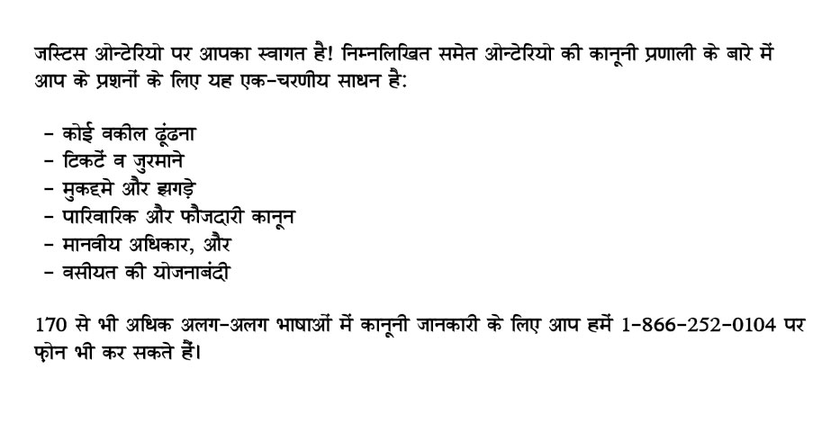 jo_intro_hindi Power Of Attorney Format Hindi on power of family, power of client, power of president, power of sisters, power of prayer, power of consulting, power of work louisville ky, power of buyer, power of appointment, power of friend, power of church, power of authority form, power of judge, power of choice, power of medical, power of government, power of law, power of language, power of travel, power of friendship,